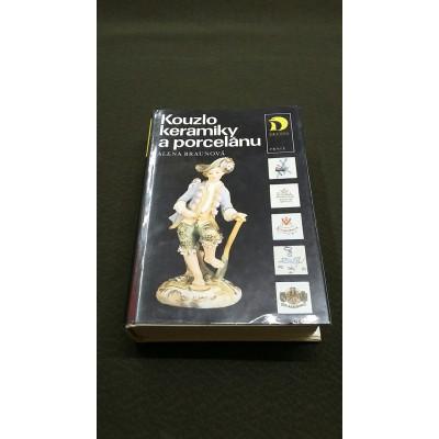 """Книга """"Очарование керамики и фарфора"""". Алена Брунова. На чешском языке."""