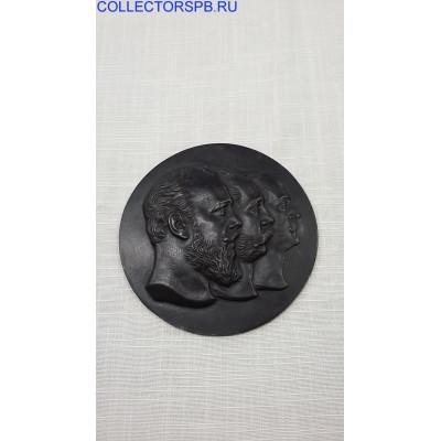 Настольная медаль, барельеф, плакетка, медальон. Каслинский завод 1896 г.