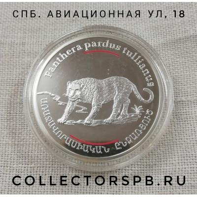 Монета 100 драм 2007 год. Армения. Пантера. Пруф. Серебро.