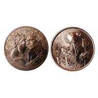 Монета 10 евро 2021 год. Австрия. Розы.