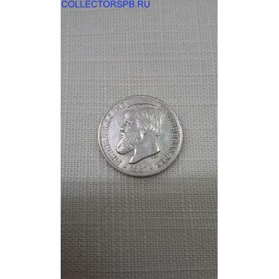 Монета 200 рейс 1867 год. Бразилия.