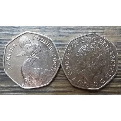 Монета 50 пенсов 2016 г. Великобритания. Jemima Puddle-Duck.