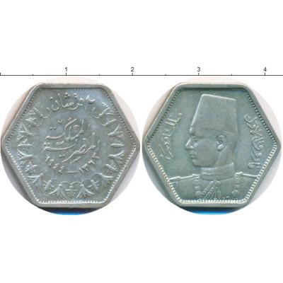 Монета 2 пиастра 1944 г. Египет. Серебро. Фарук I.