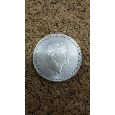 """Монета 1 фунт 1970 г. """"Президент Насер"""". Египет."""