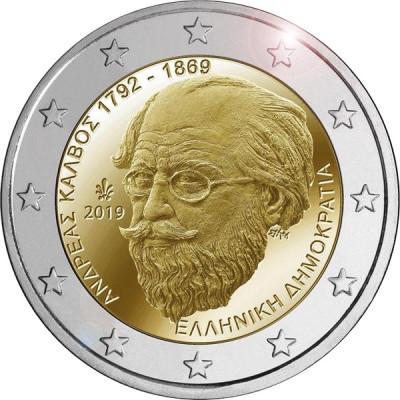 Монета 2 евро 2019 г. Греция. 150 лет со смерти Андреаса Калвоса