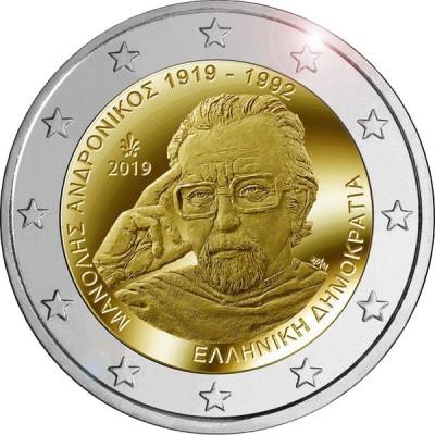 Монета 2 евро 2019 г. Греция. 100 лет со дня рождения Манолиса Андроникоса.