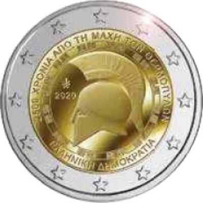 "Монета 2 евро 2020 год. Греция. ""2500-летие битвы при Фермопилах""."