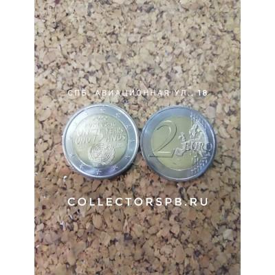 Монета 2 евро 2020 год. Португалия. 75 лет ООН.