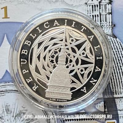 Монета 10 евро 2011 год. Италия. Турин.