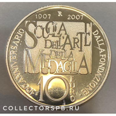 Монета 10 евро 2007. Италия. 100 лет медальерной школе. Серебро.