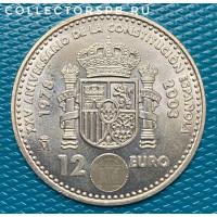 "Монета 12 евро 2003 год Испания ""25 лет конституции"". Серебро."