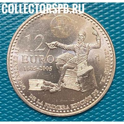 """Монета 12 евро 2005 год Испания """"Дон Кихот"""". Серебро."""