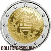 "Монета 2 евро 2021 год. Греция. ""200-летие революции"" ."