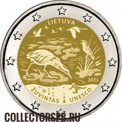 "Монета 2 евро 2021 год. Литва ""Биосферный резерват Жувинтас""."