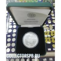 Монета 7 евро 2013 год. Эстония. Композитор Raimond Valgre. Серебро.
