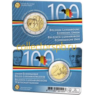 Монета 2 евро 2021 год. Бельгия. 100 лет Бельгийско-Люксембургского экономического союза.