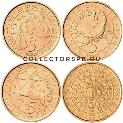 Набор из 3-х монет 5 евро 2020 год. Сан-Марино. Знаки зодиака. Весы, скорпион, стрелец.