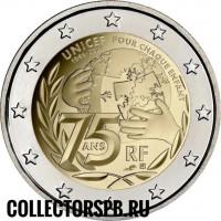Монета 2 евро 2021 год. Франция. 75 лет ЮНИСЕФ.