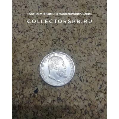 Монета 2 марки 1904 год. Германия. Империя. Вюртемберг. Серебро.