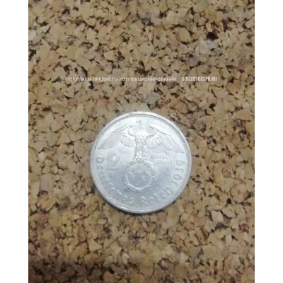 Монета 2 марки 1939 год. Германия. Серебро.