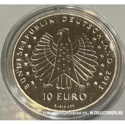 Монета 10 евро 2013 год. Германия. Серебро. Электрополя