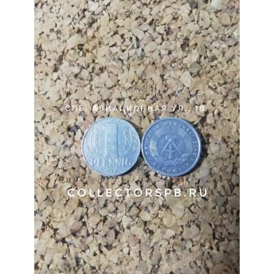Монета 1 пфеннинг 1965 год. ГДР.