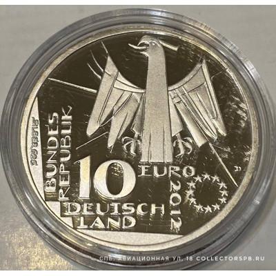 Монета 10 евро 2012 год. Германия. 100 лет национальной библиотеке. Серебро.