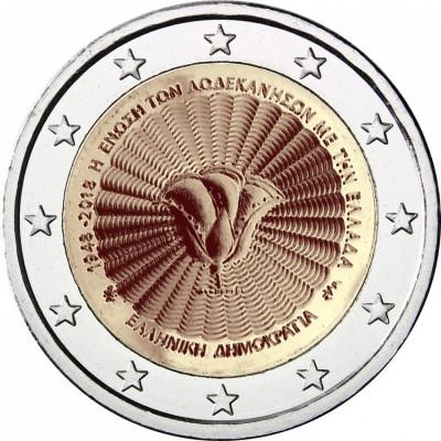 Монета 2 евро 2018 год.  70-летие союза островов Додеканес с Грецией.