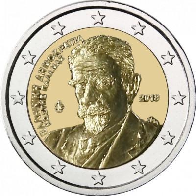 Монета 2 евро 2018 г. 75 лет со дня смерти Костиса Паламаса Греция.