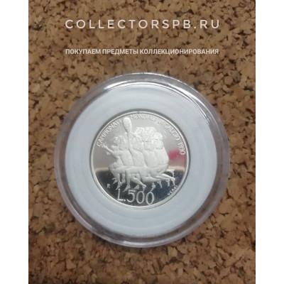 Монета 500 лир 1990 год. Сан-Марино. Чемпионат мира по футболу. Серебро.