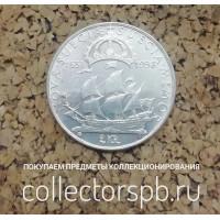 "Монета 2 кроны 1938 год. ""1638-1938. 300 лет Делавэр"". Король Густав V."