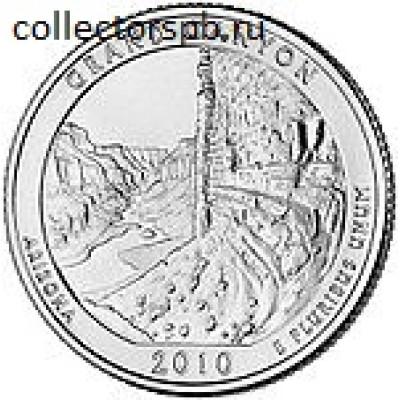 """Монета 25 центов 2010 года. США. Из серии """"Национальные парки"""". № 4. """"Национальный парк Гранд - Каньон. Аризона""""."""