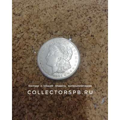 Монета 1 доллар 1921 год. Морган. США. Серебро.