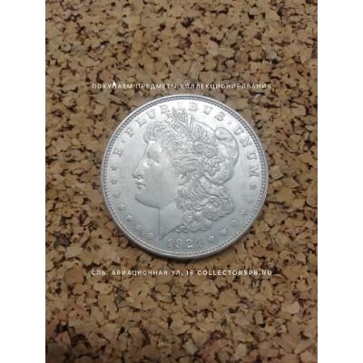 Монета 1 доллар 1921 год. США. Морган. Серебро. D.