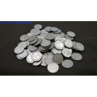 Монета. 1 рубль 1970 год. 100 лет со дня рождения В.И. Ленина.