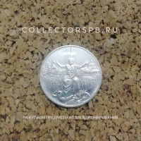 """Монета 500 лир 1984. Ватикан """"1983-1984 Святой год"""". Серебро. Папа Иоанн Павел II."""