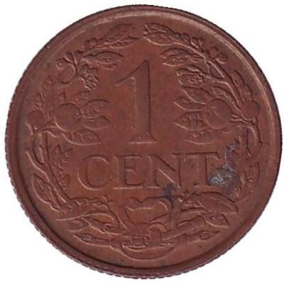 Монета Нидерландские Антильские острова 1 цент 1968 год.