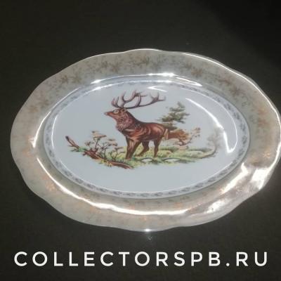 """Блюдо овальное """"Олень"""" (охота). Фарфор. Diamond porcelain."""