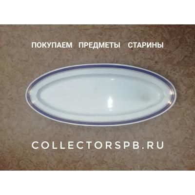 Большое овальное блюдо. Т-ва Кузнецова. 19 век. L=65 см