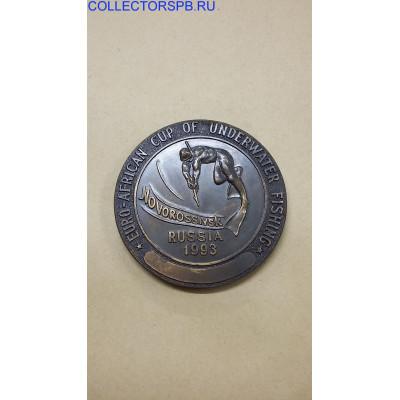 Памятная настольная медаль. Евро-африканский Кубок. Новороссийск 1993 год. CMAS.