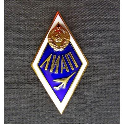 Знак, ромб, ЛИАП, тяжёлый, ЛМД, СССР.