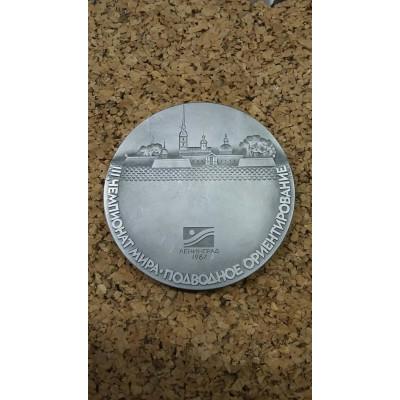 Настольная медаль. 3 чемпионат мира по подводному ориентированию. Ленинград 1987 год.