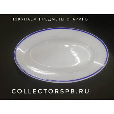 Блюдо овальное. Фарфор СССР БУДИ.