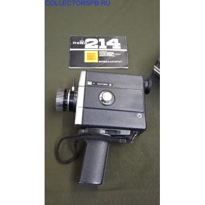 Киноаппарат ЛОМО 214 супер 8 с кассетой. В родном кофре.  СССР.