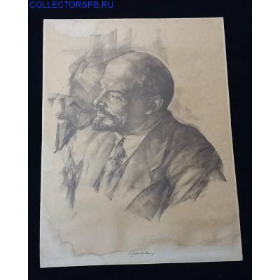 """Литография. """"Ленин. 1924 год"""". СССР."""