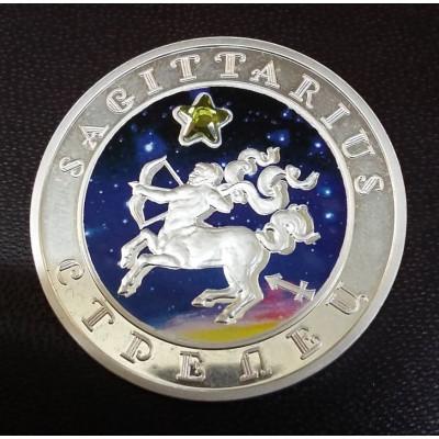 Монета 100 драм 2008 год. Серебро. Армения. Знак зодиака - стрелец.