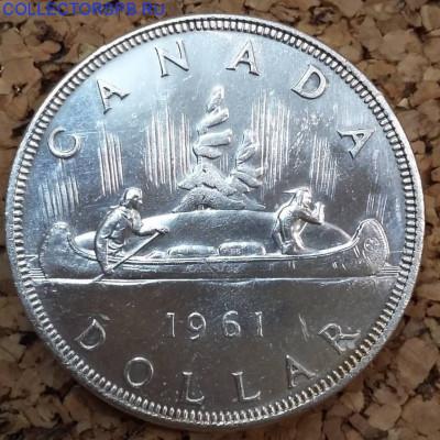 Монета Канада 1 доллар 1961. Серебро.