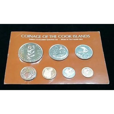 Набор монет Острова Кука 1975 год.