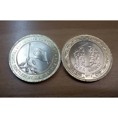 """Монета 1 лира. 2016 г. Турция. """"Попытка госпереворота 15 июля 2016 г."""""""