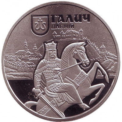 Монета 5 гривен 2017 г. Украина. Древний Галич.
